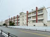 大阪市立瑞光中学校