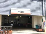 南海本線「湊」駅