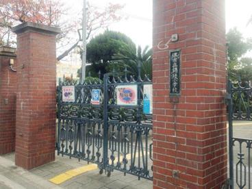 堺市立錦綾小学校の画像1