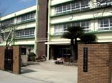 和泉市立黒鳥小学校