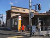 伯太西郵便局
