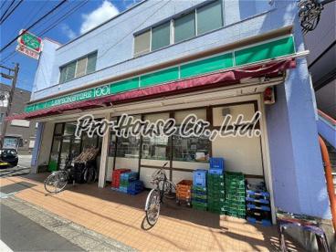 ローソンストア100 LS西東京保谷町三丁目店の画像1