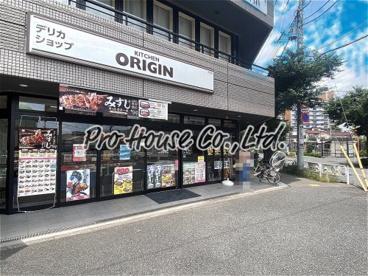 キッチンオリジン 西武柳沢店の画像1