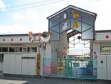 北松尾保育園