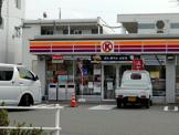 サークルK丸野町店