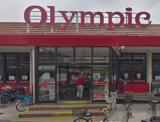 オリンピック お花茶屋店