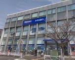 みずほ銀行祐天寺支店