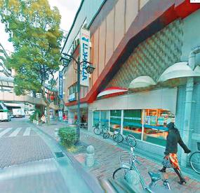 西鉄ストア 高宮店の画像1