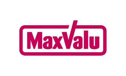 Maxvalu(マックスバリュ) 高陽店の画像1