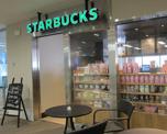 スターバックス コーヒー 日本医科大学付属病院店