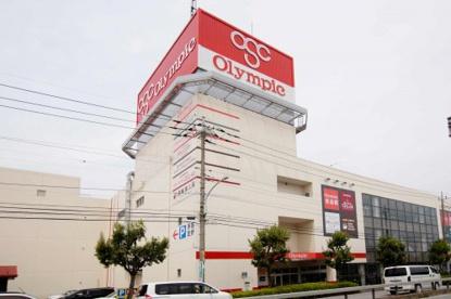 オリンピック 東川口店の画像1
