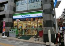 ファミリーマート 大塚一丁目店