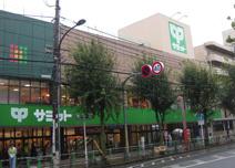 サミットストア 和泉店