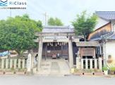 西宮神社 三田分社(三田戎)