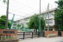 練馬区立石神井台小学校