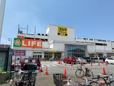 マツモトキヨシ 大仙店の画像1