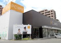 PCDEPOT(ピーシーデポ)スマートライフ  辻堂店