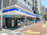 ローソン 神戸元町通五丁目店