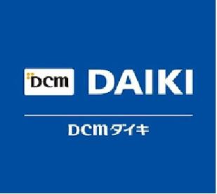 DCM DAIKI(DCMダイキ) 安芸白島店の画像1