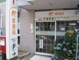 奈良登美ケ丘郵便局