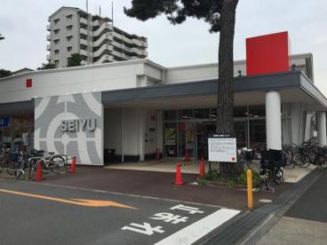 西友ひばりが丘団地店の画像1