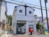 奈良西ノ京郵便局