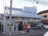 高槻藤の里郵便局