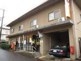 東生駒郵便局