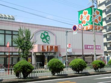 ライフ十三東店の画像1