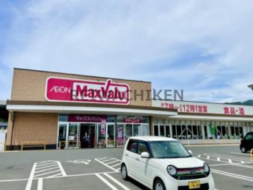 MaxValu(マックスバリュ) くりえいと宗像店の画像1