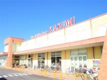 カスミ並木店
