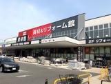 DCMカーマ 21 名古屋城北店