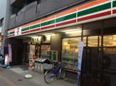セブンイレブン 墨田亀沢3丁目店