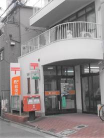 堺南旅籠町郵便局の画像1