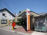 水口本町郵便局