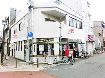 生野新今里郵便局の画像1