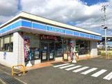 ローソン 天理中町店