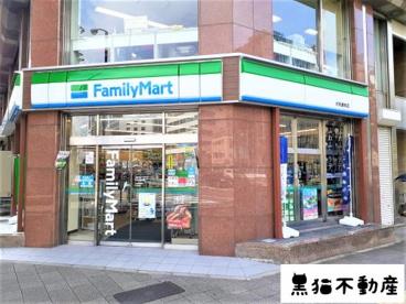 ファミリマート 伏見通栄店の画像1