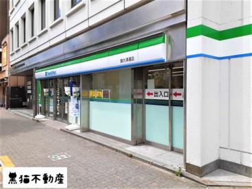 ファミリーマート 錦大津通店の画像1