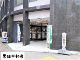 セブンイレブン 名古屋錦3大津通東店