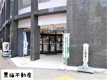 セブンイレブン 名古屋錦3大津通東店の画像1
