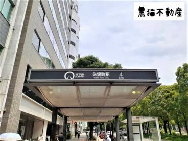 名古屋市営地下鉄 矢場町駅の画像1