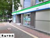ファミリーマート 矢場町店