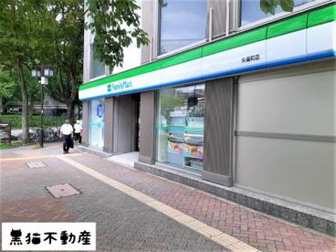 ファミリーマート 矢場町店の画像1