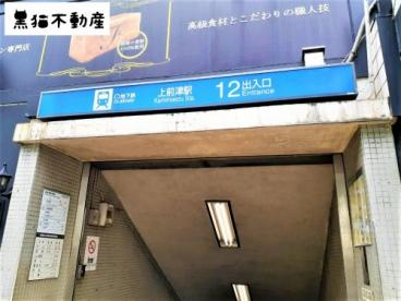 名古屋市営地下鉄 上前津駅の画像1