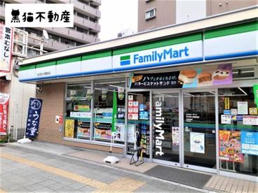 ファミリーマート 名古屋大須観音店の画像1