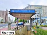 名古屋市営地下鉄 中村区役所駅