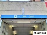 名古屋市営地下鉄 高畑駅