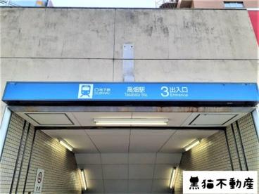名古屋市営地下鉄 高畑駅の画像1