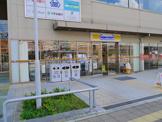 ミニストップ 奈良登美ヶ丘駅前店